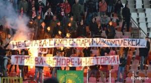 ЦСКА избута Лудогорец от пътя към Купата.