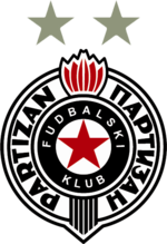 Партизан - лого