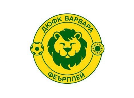 Автор на емблемата е Пламен Йорданов.